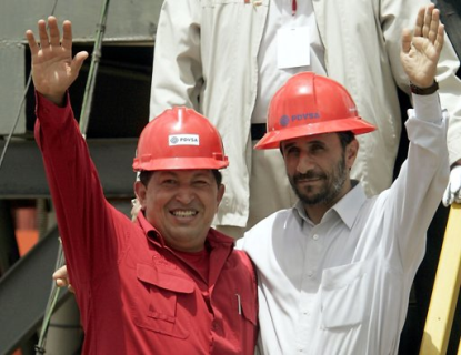 http://worldmeets.us/images/Ahmadinejad-chavez-oil-rig_pic.png