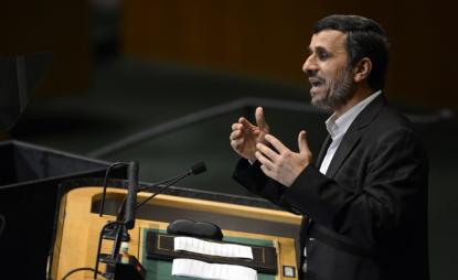 http://www.worldmeets.us/images/Ahmadinejad-mahdi-un_pic.png