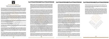 http://worldmeets.us/images/Baghdadi-transcript-pages_pic.jpg