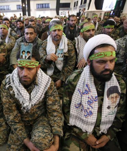 http://worldmeets.us/images/Basij-Volunteers-2013_pic.png
