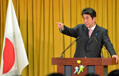 http://www.worldmeets.us/images/Japan-PM-Shinzo-Abe_pic.png
