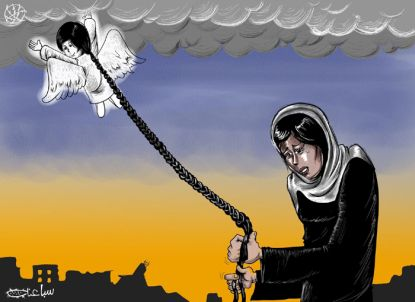 http://www.worldmeets.us/images/Palestine-woman-child-angel_pic.jpg