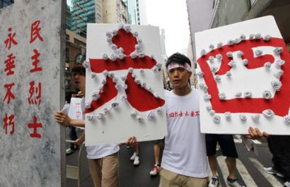 http://www.worldmeets.us/images/Tiananmen.Square.hong.kong.protests_pic.jpg