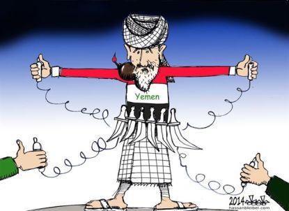 http://worldmeets.us/images/Yemen-suicide-bomber_dailystar.jpg