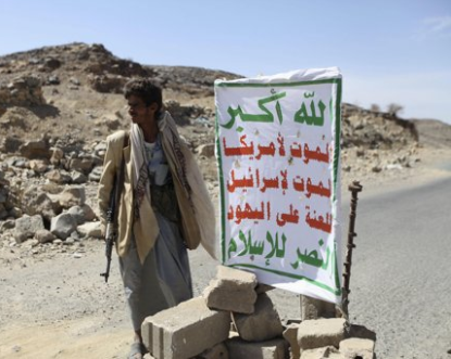 http://www.worldmeets.us/images/al-houthi-anti-american_pic.png