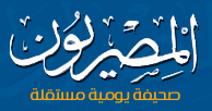 عالمي بالفيديو: الإعلامية المصرية حياة الدريري تطالب الجيش المصري بمساعدة almesryoon_logo.png