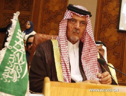 http://worldmeets.us/images/arab-league-Saud-al-Faisal_pic.png