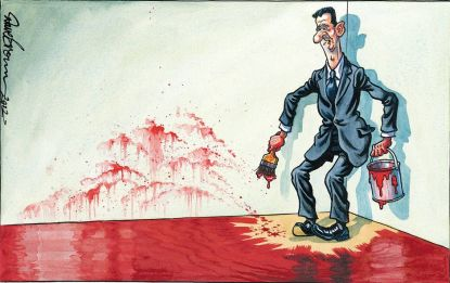 http://www.worldmeets.us/images/assad.blood.room_independent.jpg