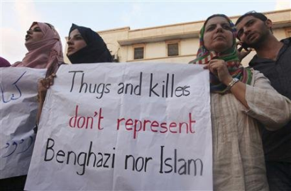 http://www.worldmeets.us/images/benghazi-protesters_pic.png