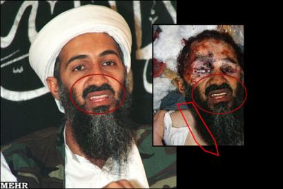 Bin Laden S Second Death Folha Brazil