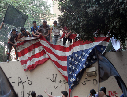 http://www.worldmeets.us/images/cairo-embassy-protest_pic.png