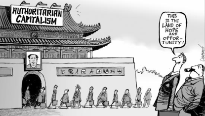 http://worldmeets.us/images/china-capitalism_iht.png