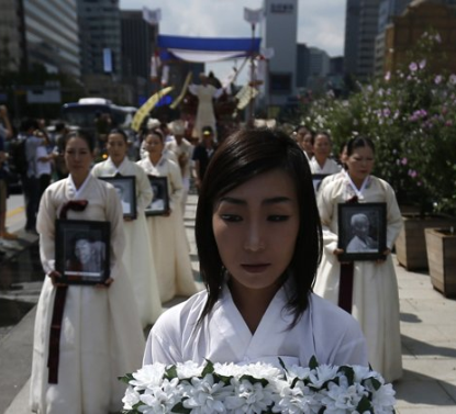 http://worldmeets.us/images/comfort-women-seoul_pic.png