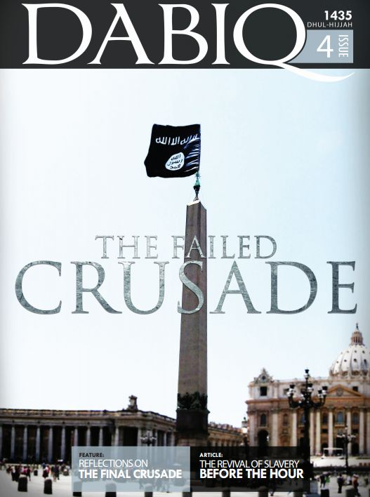 http://worldmeets.us/images/dabiq-cover_graphic.jpg