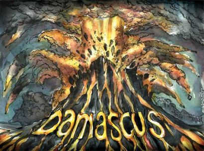 http://www.worldmeets.us/images/damascusvolcano_arabnews.jpg