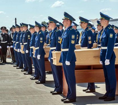 http://worldmeets.us/images/dutch-victims-honor-guard_pic.jpg