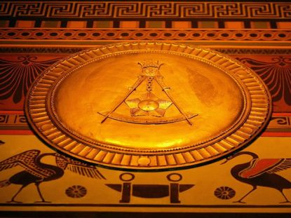 http://worldmeets.us/images/freemason-symbol-islam_graphic.jpg