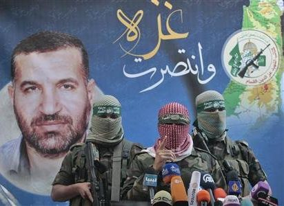 http://www.worldmeets.us/images/hamas-fighters_pic.jpg