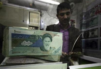 http://www.worldmeets.us/images/iran-money-changer-rial_pic.png