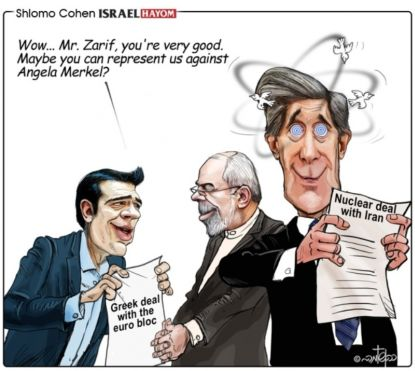 http://worldmeets.us/images/iran-nuclear-deal_israelhayom.jpg