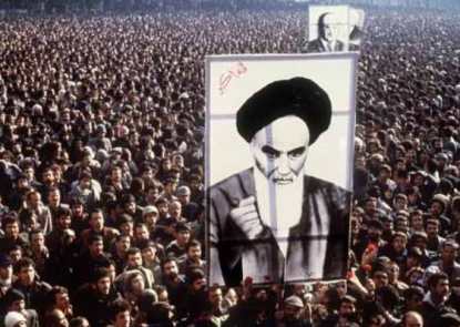 http://worldmeets.us/images/iran-revolution-1979_pic.png
