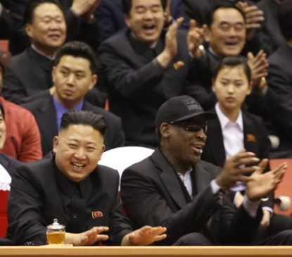 http://www.worldmeets.us/images/kim-jong-un-rodman_pic.png