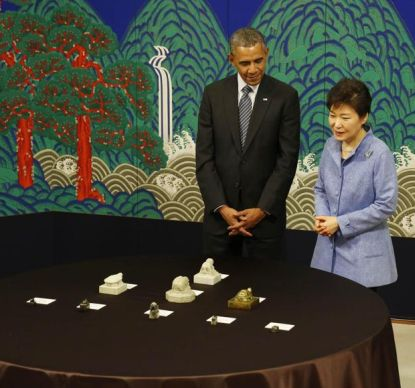 http://worldmeets.us/images/korea-cultural-artifacts-obama-park_pic.jpg
