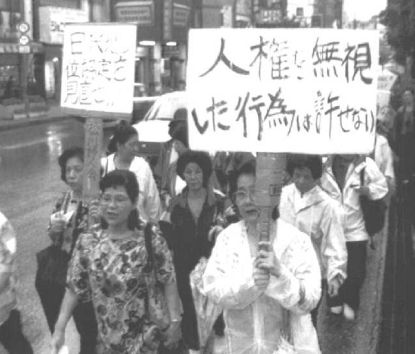 http://www.worldmeets.us/images/naha-protest-rape-1995_pic.jpg