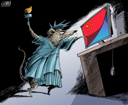 http://worldmeets.us/images/nsa-liberty-rat_xinhuanet.jpg