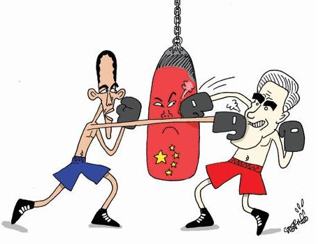http://www.worldmeets.us/images/obama-romney-china_arabnews.jpg