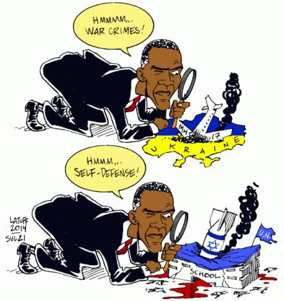 http://worldmeets.us/images/obama-war-crimes-self-defense_pic.jpg