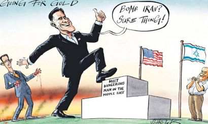 http://www.worldmeets.us/images/romney-gold-israel_independent.jpg