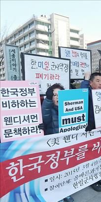 http://worldmeets.us/images/sherman-apology_pic.jpg