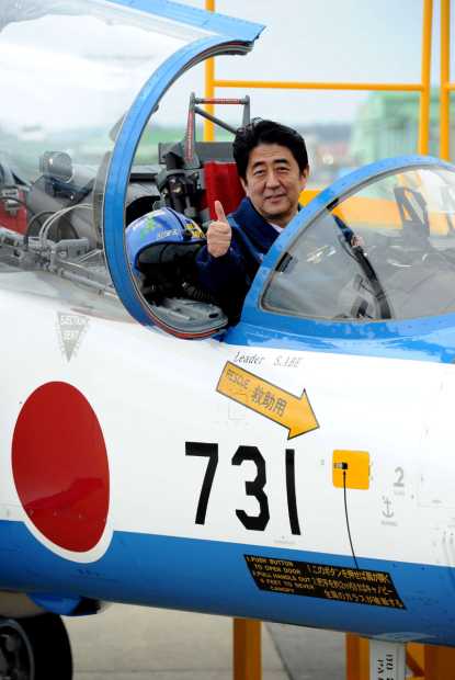 http://www.worldmeets.us/images/shinzo-abe-731_pic.png