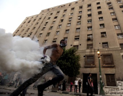 http://www.worldmeets.us/images/tear-gas-egypt_pic.png