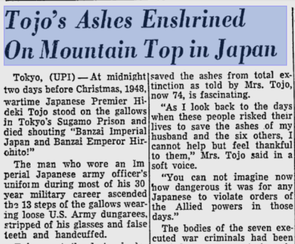 http://worldmeets.us/images/tojo-ashes-text_pic.png