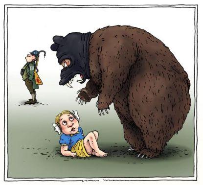 http://worldmeets.us/images/ukraine-europe-money-bear_jeopbertrams.jpg