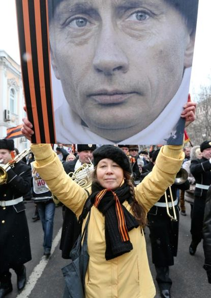 http://worldmeets.us/images/ukraine-protester-puerto-rico_pic.jpg