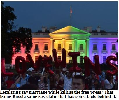 http://worldmeets.us/images/white-house-love-wins-caption_pic.jpg